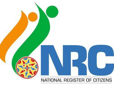 NRC kya hai