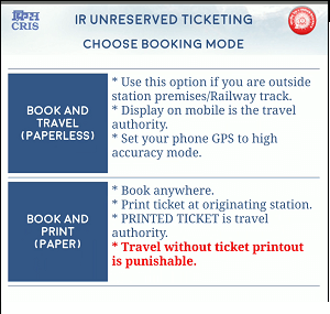UTS Unreserved Ticket Booking