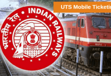 UTS Mobile Ticketing