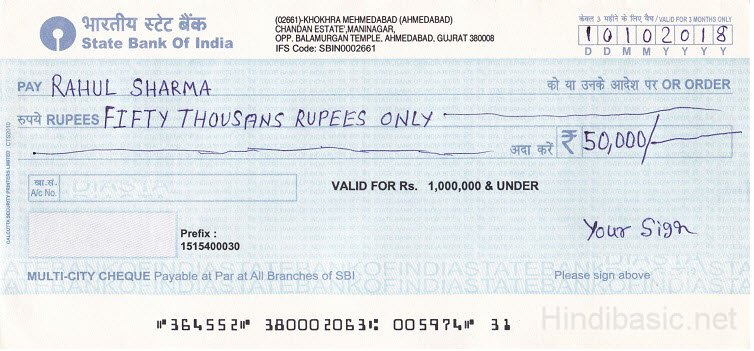 Cheque Fill How hindi