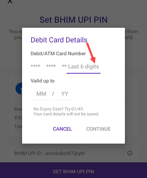 Set UPI PIN PhonePe