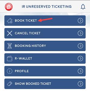 Buy platform ticket online