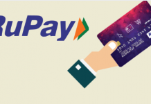 Rupay क्या है What is Rupay Card in Hindi